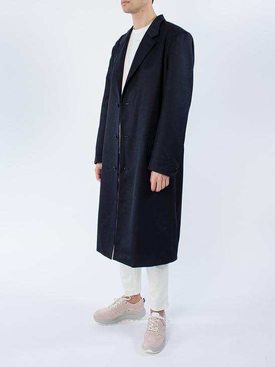 Are Coat